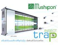 เครื่องดักจับแมลง Insect Trap
